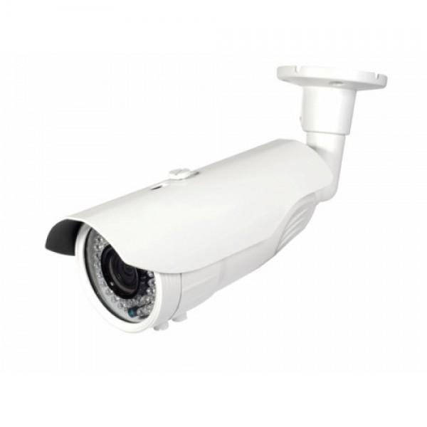 Відеокамера ATIS ACW-2MVFIR-40W/2.8-12