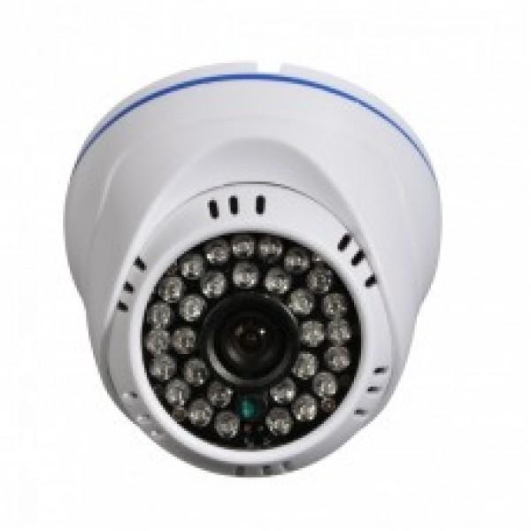 Відеокамера ATIS AMD-1MIR-20W/3.6
