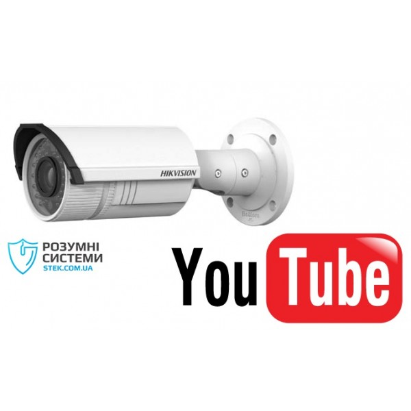 YouTube IP відеокамера Hikvision DS-2CD2642FWD-IZS (2.8-12)